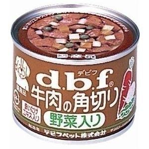 デビフ 牛肉の角切り(野菜入り) 160g×24個 37 - 拡大画像