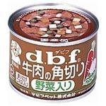 デビフ 牛肉の角切り(野菜入り) 160g×24個 37