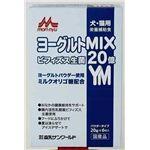 森乳サンワールド ワンラック ヨーグルトMIX 20g×6包×24個 144490
