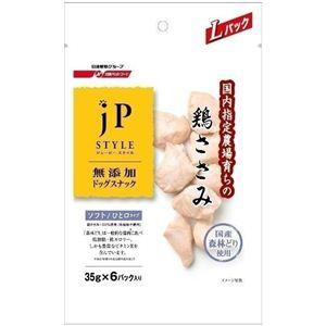 日清ペットフード JPスタイルスナック 国産鶏ささみソフトひと口タイプ 210g×16個 563870