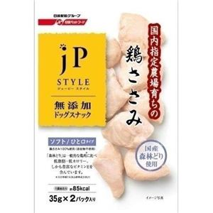 日清ペットフード JPスタイルスナック 国産鶏ささみソフトひと口タイプ 70g×32個 563860