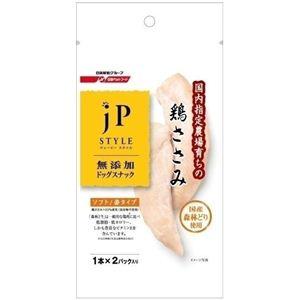 日清ペットフード JPスタイルスナック 国産鶏ささみソフト姿タイプ 2本入り×32個 563840