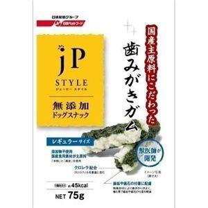 日清ペットフード JPスタイルスナック 歯みがきガム 小型犬用レギュラー6cm 75g×32個 563900