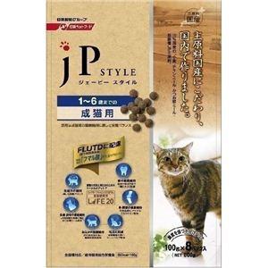 日清ペットフード ジェーピースタイル 1〜6歳までの成猫用 800g×8個 562800 - 拡大画像