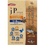 日清ペットフード ジェーピースタイル フィッシュ&ポテト 1〜6歳までの成犬用(ドライタイプ) 800g×8個 562610