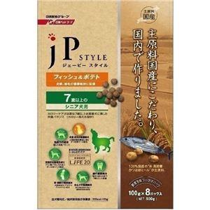 日清ペットフード ジェーピースタイル フィッシュ&ポテト 7歳以上のシニア犬用(ドライタイプ) 800g×8個 562620