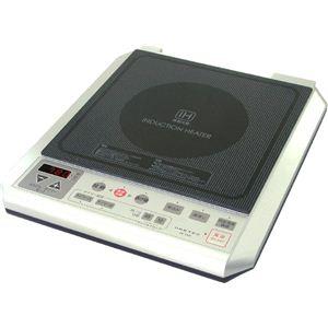 IH電磁調理器 DI-104SV - 拡大画像