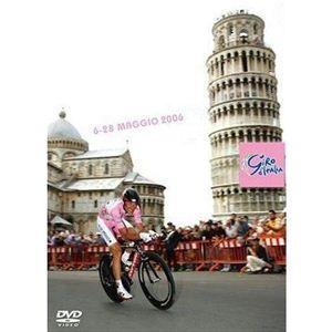 ジロ・デ・イタリア2006 スペシャルBOX DVD dvi06 - 拡大画像