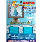 耐震プロテクターゲル Mサイズ(4枚入)×3セット DP-01M