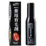 ドクター中松 薬用育毛剤(まかしと毛) 8641