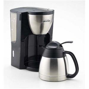 コーヒーメーカー カフェファーレ CF-1 - 拡大画像