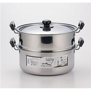 SH9867 煮もの鍋 満菜 二段蒸し器28cm