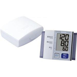 シチズン手首式血圧計 CH657F - 拡大画像