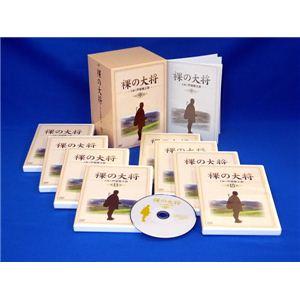 裸の大将 DVD-BOX 中巻 KIBF-9582〜89