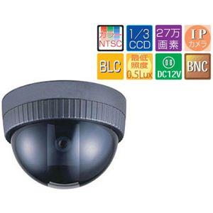 マザーツール MTC-D9431IP ドーム型ネットワークIPカメラ - 拡大画像