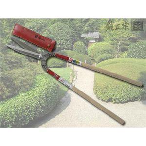 No.115 超軽量葉刈門型 210mm