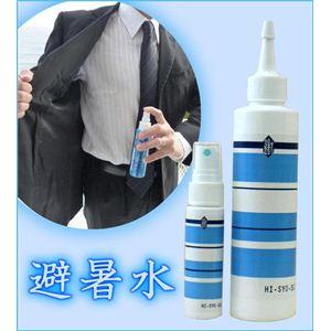 避暑水 携帯用+詰め替え用ボトルセット