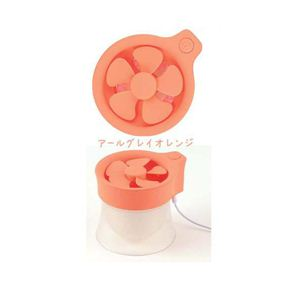 ナカバヤシ USB 加湿器 ブリージーマグ OR(アールグレイオレンジ) NUK-101