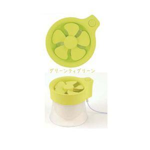 ナカバヤシ USB 加湿器 ブリージーマグ G(グリ-ンティグリーン) NUK-101 - 拡大画像