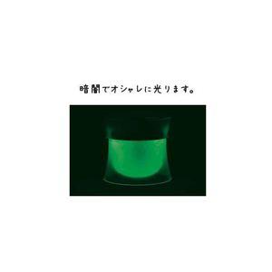 ナカバヤシ USB 加湿器 ブリージーマグ G(グリ-ンティグリーン) NUK-101