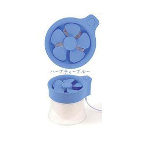 ナカバヤシ USB 加湿器 ブリージーマグ B(ハーブティブルー) NUK-101 - 拡大画像