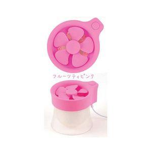ナカバヤシ USB 加湿器 ブリージーマグ P(フルーツティピンク) NUK-101