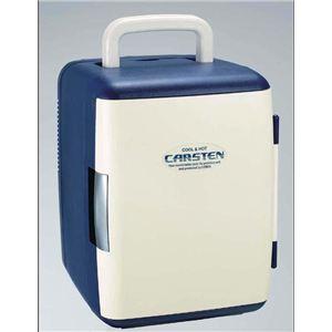 カーステン 2電源式温冷蔵庫 CS-02 ブルー - 拡大画像