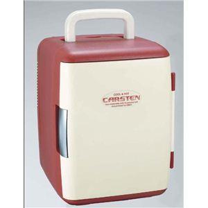 【送料無料】 カーステン 2電源式温冷蔵庫 CS-02 レッド