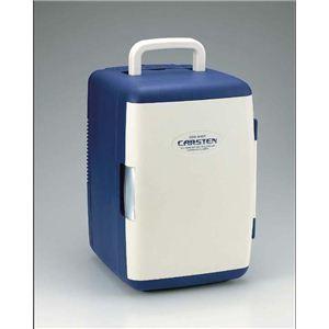 【送料無料】 カーステン 2電源式温冷蔵庫 CS-01 ブルー
