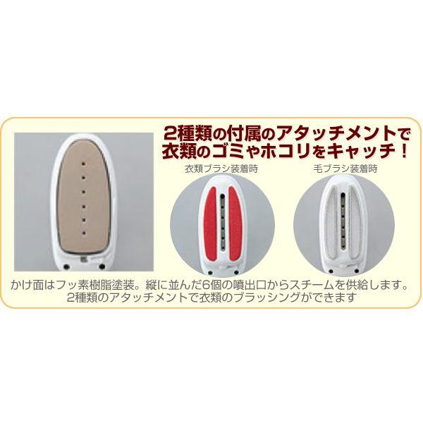 2種類の付属のアタッチメントで衣類のブラッシングができます。