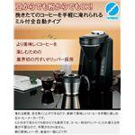 全自動コーヒーメーカー CM-D456B