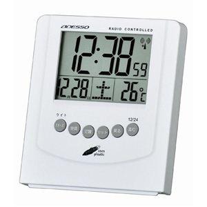 エコフレンドリー電波時計 Wホワイト 8630 - 拡大画像