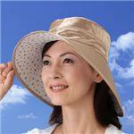 シルクつば長ひんやりリバーシブル帽子 ベージュ系