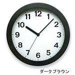 シンプル木枠 カラー掛け時計 QL501-DBKダークブラウン