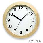 シンプル木枠 カラー掛け時計 QL501-NAナチュラル