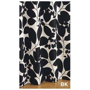 川島織物セルコンカーテン サントリーニ 1.5倍形態安定プリーツ 100×135 ブラック DE1132 - 拡大画像