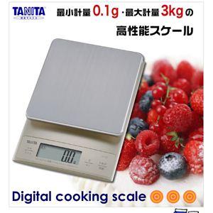 タニタ デジタルクッキングスケール KD-321 シルバー  - 拡大画像