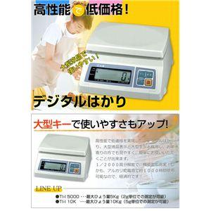 【送料無料】 デジタルはかり CAS TI-I 5000
