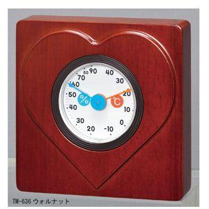 ハート温・湿度計 TM-636ウォルナット  - 拡大画像