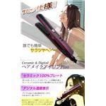 プロ仕様 Ceramic&DigitalヘアメイクアイロンPiao
