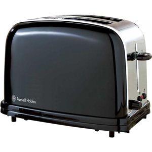 ラッセルホブス スタイルブラック トースター 14361JP 0845000018 - 拡大画像