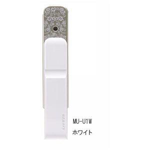 携帯用ナノミスト美顔器ハンディミスト uruosyウルオシー(専用化粧水50ml付) ホワイト・MU-U1W  - 拡大画像