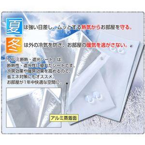 アルミ断熱・遮光シート2枚組