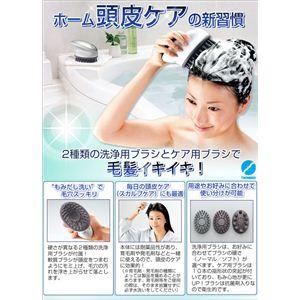 頭皮洗浄ブラシ モミダッシュNEO SH-2797S  - 拡大画像