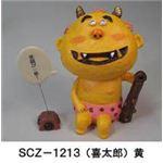 風水 鬼っ子(大) SCZ-1213(喜太郎)黄