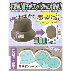簡単ポケッタブル帽子 ブラウン - 拡大画像