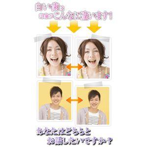歯のマニキュア美白セット