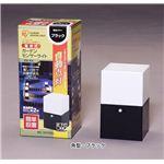 アイリスオーヤマ 電池式ガーデンセンサーライト 電球色 ZSL-KA ブラック