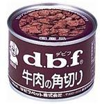 31 デビフ 牛肉の角切り 160g×24個