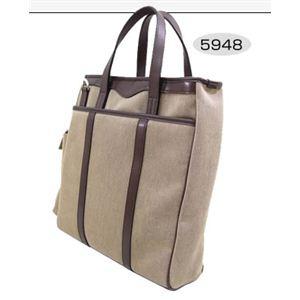 ORIGIN(オリジン) 織人 ビジネスバッグ(縦) 5948 ベージュ - 拡大画像